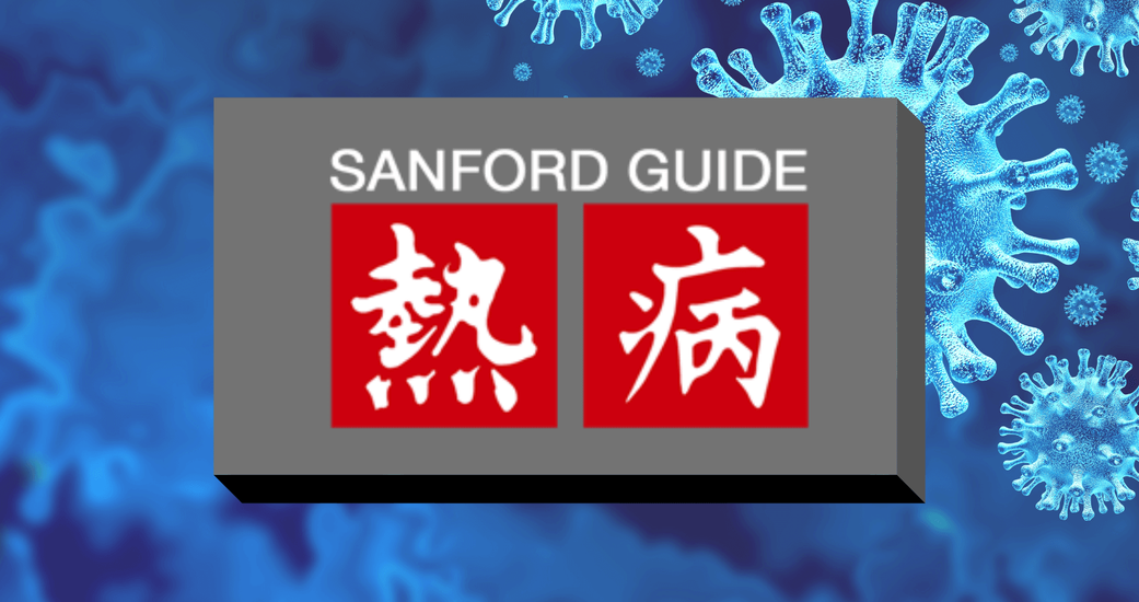 Sanford Guide Partners with Six Feet Up for their Plone CMS